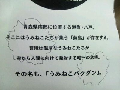 20120919_220820.jpg