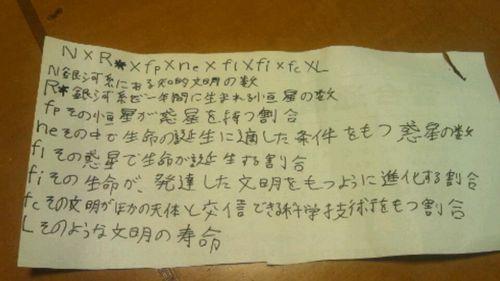 20130731_170756.jpg