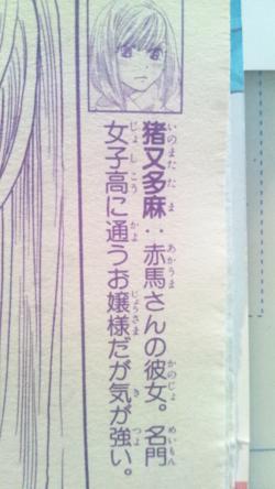 DSC_2604.JPG