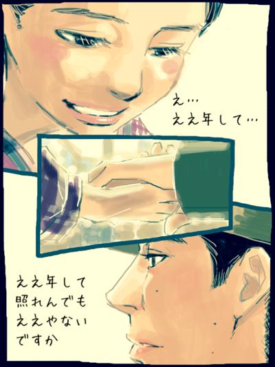 IMG_0763.JPG