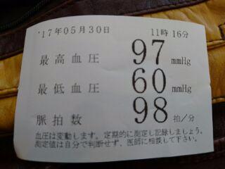 1496110464937.jpg